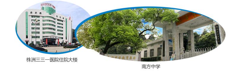 中航飞机2019校园招聘